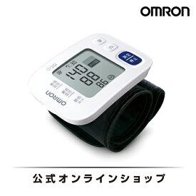 オムロン 公式 手首式 血圧計 HEM-6183 メモリー機能 メモリ機能 手動 手首 血圧 健康管理 血圧管理 測定 測定器 簡単 正確 送料無料