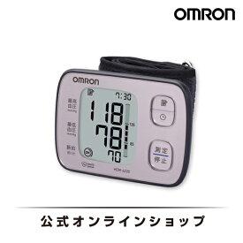 オムロン 公式 デジタル 自動 血圧計 HEM-6220 期間限定 送料無料 正確