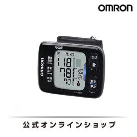 【週末限定 セール価格】オムロン 公式 手首式 血圧計 HEM-6311 送料無料 正確