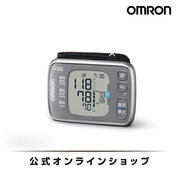 オムロン 公式 手首式血圧計 HEM-6325T Bluetooth通信対応 送料無料 HEM-6320 シリーズ 血圧計 手首式 オムロン 手首