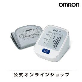 オムロン OMRON 公式 血圧計 HEM-7120 上腕式 送料無料 簡単 血圧測定器 正確 全自動 家庭用 おすすめ 軽量 コンパクト シンプル 操作 液晶 見やすい 簡単操作