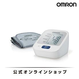 公式 血圧計 オムロン 血圧計 上腕式 オムロン 送料無料 血圧計 上腕 HEM-7122 正確
