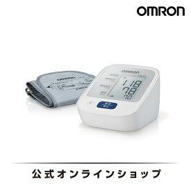 公式 血圧計 オムロン 血圧計 上腕式 オムロン 送料無料 血圧計 上腕 HEM-7123 正確