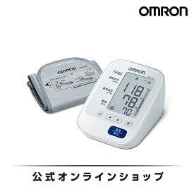 オムロン 公式 血圧計 上腕式 HEM-7131 期間限定 送料無料 正確