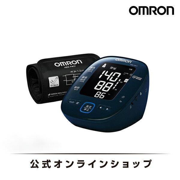 オムロン 公式 上腕式血圧計 HEM-7281T Bluetooth通信対応 送料無料