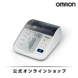 公式 血圧計 オムロン 血圧計 上腕式 オムロン 送料無料 血圧計 上腕 HEM-7310 正確