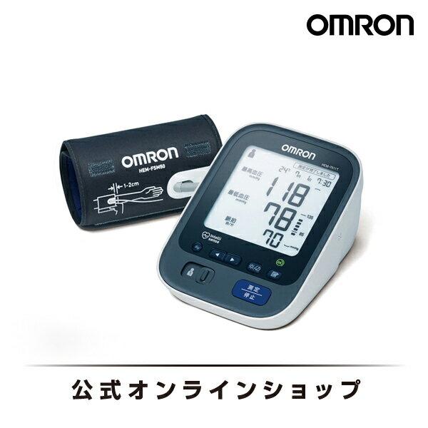 オムロン 公式 上腕式血圧計 HEM-7511T Bluetooth通信対応 送料無料