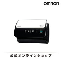 オムロン公式上腕式血圧計ホワイトHEM-7600T-Wチューブレスコンパクトモデル