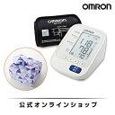 ギフト仕様 オムロン公式 上腕式 血圧計 HEM-8713 送料無料(ふろしき付き) 正確