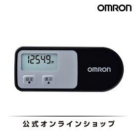 オムロン 公式 歩数計 ブラック HJ-320-BK