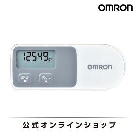 オムロン 公式 歩数計 ホワイト HJ-320-W