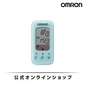 オムロン 公式 活動量計 カロリスキャン ミント HJA-310-B ダイエットに!