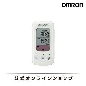 オムロン 公式 活動量計 カロリスキャン バニラ HJA-310-W ダイエットに!
