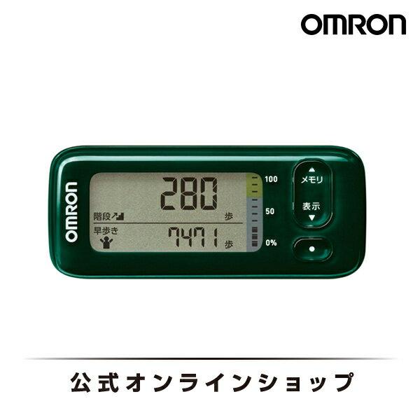 オムロン 公式 活動量計 グリーン HJA-405T-G 送料無料