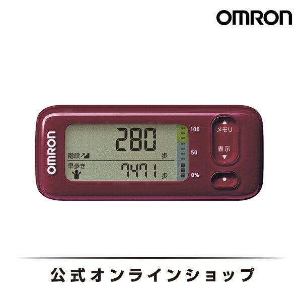 オムロン 公式 活動量計 レッド HJA-405T-R 送料無料 オムロン 歩数計 ウォーキング