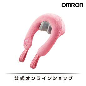 オムロン 公式 ネックマッサージャ マッサージ 肩こり マッサージャー ピンク HM-141-PK 期間限定 送料無料