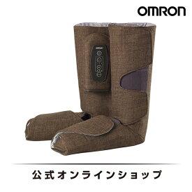 オムロン 公式 エアマッサージャ ブラウン HM-261-BW ブーツ型 ふくらはぎ・足用 送料無料