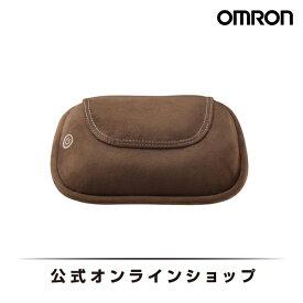 【週末限定 セール価格】オムロン 公式 クッションマッサージャ ブラウン HM-341-BW ふわふわ生地カバー