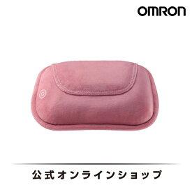 【週末限定 セール価格】オムロン 公式 クッションマッサージャ ピンク HM-341-PK ふわふわ生地カバー 週末限定 送料無料
