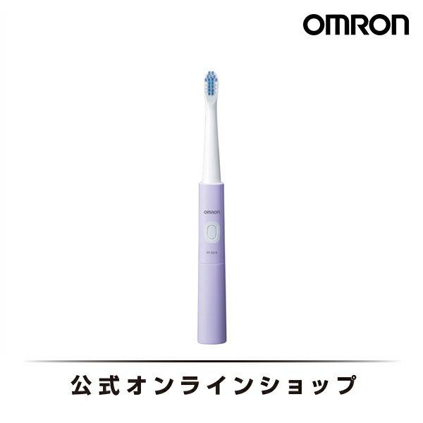 オムロン 公式 音波式電動歯ブラシ パープル HT-B210-V 乾電池式