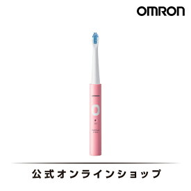 オムロン 公式 音波式電動歯ブラシ ピンク HT-B302-PK