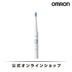 オムロン 公式 音波式電動歯ブラシ ホワイト HT-B302-W