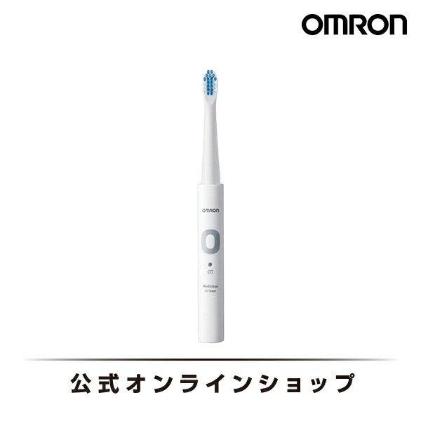 オムロン 公式 音波式電動歯ブラシ ホワイト HT-B305-W メディクリーン 送料無料