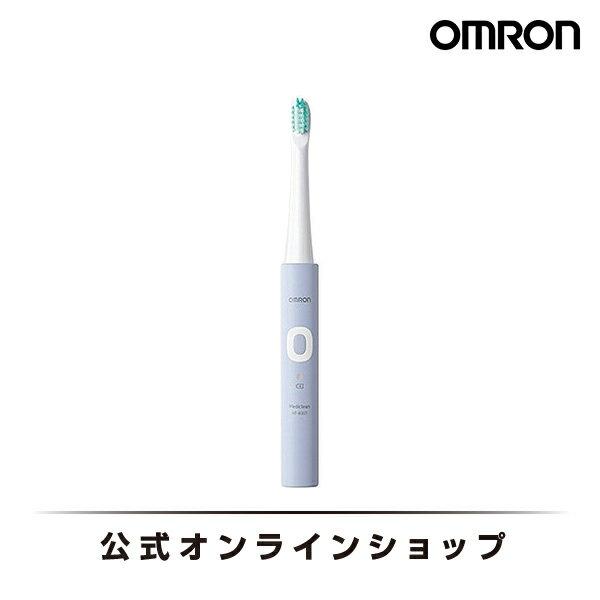 オムロン 公式 音波式電動歯ブラシ HT-B307-V メディクリーン