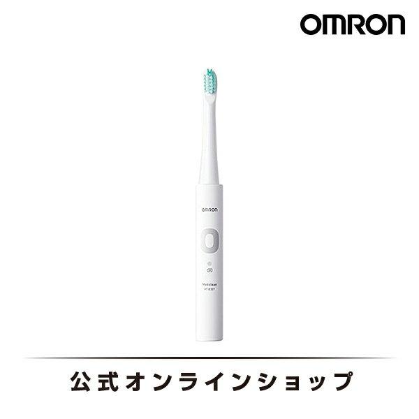 オムロン 公式 音波式電動歯ブラシ HT-B307-W メディクリーン