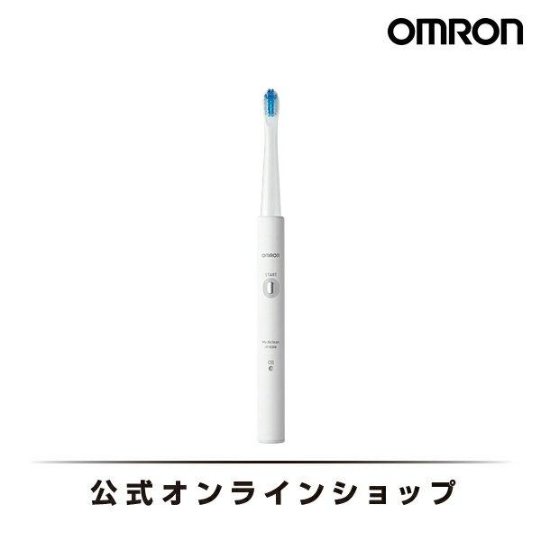 オムロン 公式 音波式電動歯ブラシ HT-B308-W メディクリーン