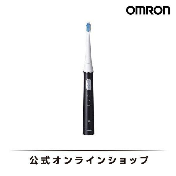 オムロン 公式 音波式電動歯ブラシ ブラック HT-B314-BK メディクリーン 送料無料 送料無料