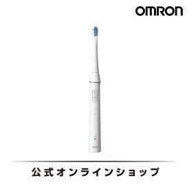 【週末限定 セール価格】オムロン OMRON 公式 音波式電動歯ブラシ HT-B321-W 充電式 メディクリーン 電動歯ブラシ 音波式 音波 歯ブラシ 電動 歯磨き はみがき 送料無料