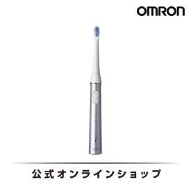 オムロン OMRON 公式 音波式電動歯ブラシ HT-B323-SL 充電式 メディクリーン 送料無料 敬老の日