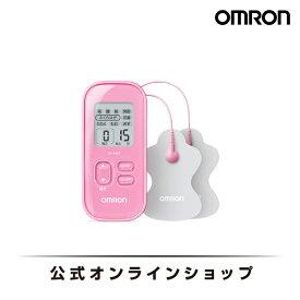 オムロン 公式 低周波治療器 omron ピンク HV-F021-PK パッド 簡単操作 こり 痛み 腰痛 筋肉痛 肩 腰 腕 関節 コンパクト シンプル 家庭用 送料無料