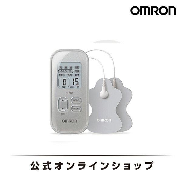 オムロン 公式 低周波治療器 シルバー HV-F021-SL 送料無料