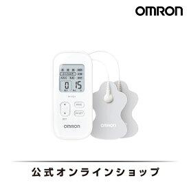 オムロン 公式 低周波治療器 ホワイト HV-F021-W 送料無料