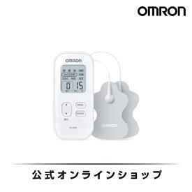 オムロン 公式 低周波治療器 ホワイト HV-F022-W 送料無料 HV-F021 シリーズ