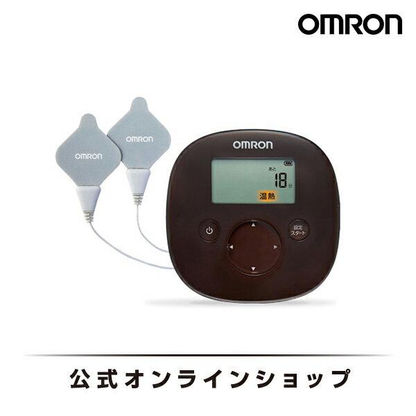 オムロン 公式 温熱低周波治療器 ブラウン HV-F320-BW 送料無料