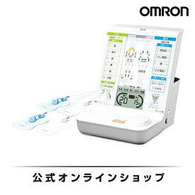 オムロン 公式 電気治療器 HV-F5000 送料無料