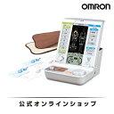 オムロン 公式 電気治療器 HV-F5200 送料無料