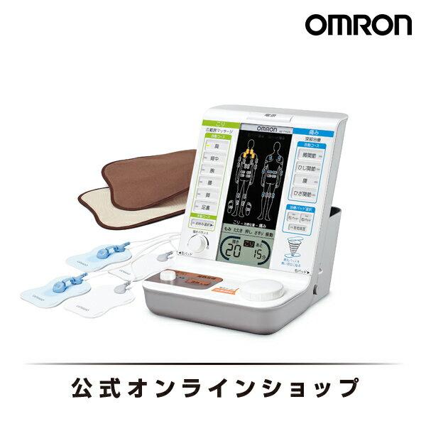 オムロン 公式 電気治療器 HV-F9520 送料無料