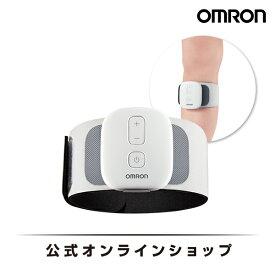 オムロン 公式 コードレス ひざ電気治療バンド HV-F971 送料無料 電気治療器 膝 ひざ 痛み 疲れ