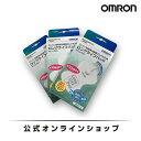 オムロン 公式 低周波治療器用ロングライフパッド HV-LLPAD 1組2枚入×3箱セット 送料無料