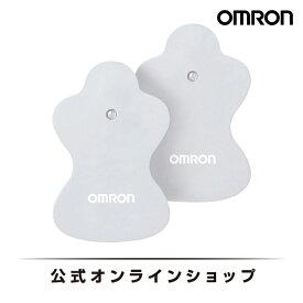【純正品】オムロン 公式 低周波治療器用ロングライフパッド HV-LLPAD-GY 1組2枚入