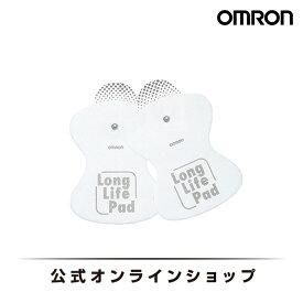 【純正品】オムロン 公式 低周波治療器用ロングライフパッド HV-LLPAD 1組2枚入