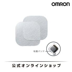 【純正品】オムロン 公式 温熱低周波治療器用粘着パッド HV-PAD-3(4組8枚入)