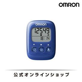 オムロン 公式 歩数計 ブルー HJ-325-B
