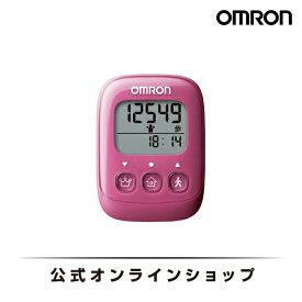 オムロン 公式 歩数計 ピンク HJ-325-PK