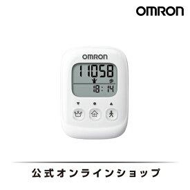 オムロン 公式 歩数計 ホワイト HJ-325-W