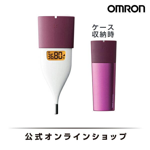 オムロン 公式 婦人用電子体温計 ピンク MC-652LC-PK 口中専用 送料無料
